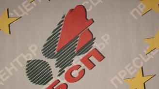 Пребиха общински лидер на БСП във Варна