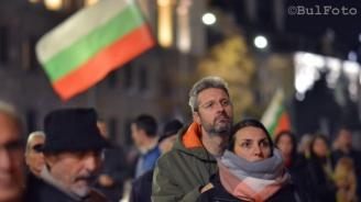 107-ма вечер на антиправителствени протести в София