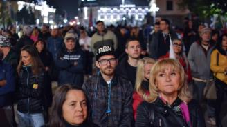 108-и ден на протести в София
