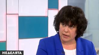 Зам.-образователният министър: Без затваряне на училища, само превключване на онлайн обучение