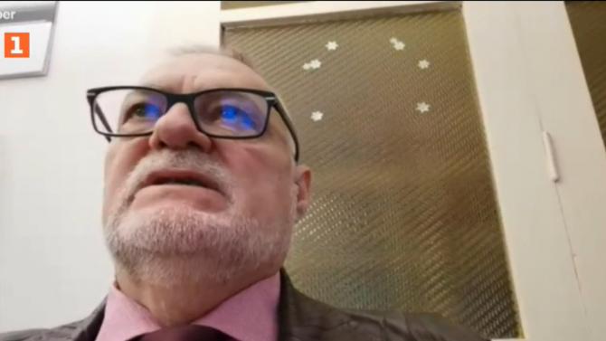 Директорът на РЗИ-Перник разкри  ще се затварят ли училища и детски градини в града