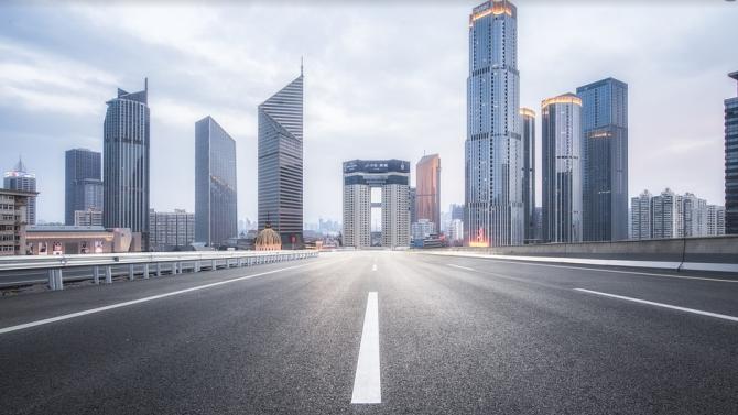 Китай започва да разработва следващия си петгодишен икономически план