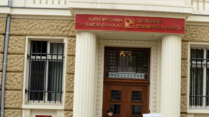 ВАС не е намерил конфликт на интереси при Нели Кордовска, изтеглила парите си от КТБ