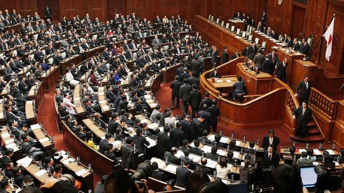 Япония отхвърля договор за забрана на ядрените оръжия