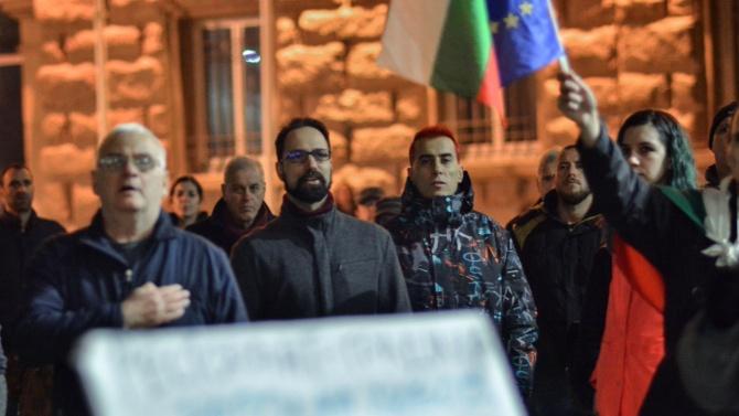 110-ти ден на протести в София