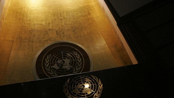 ООН: Спад на глобалните преки чуждестранни инвестиции с 49% през първото полугодие