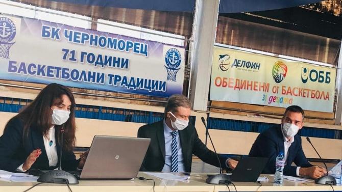Започва строежът на Северния обход на Бургас