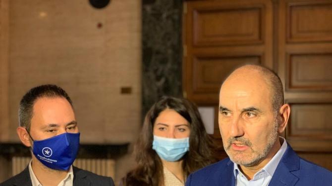 Съдът регистрира партията на Цветанов