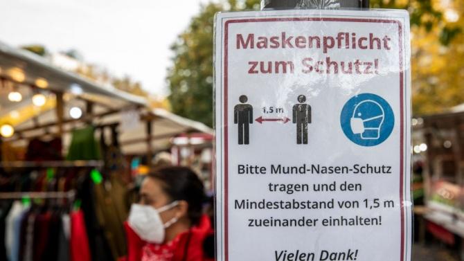 В Германия се готвят за по 20 хил. новозаразени на денонощие