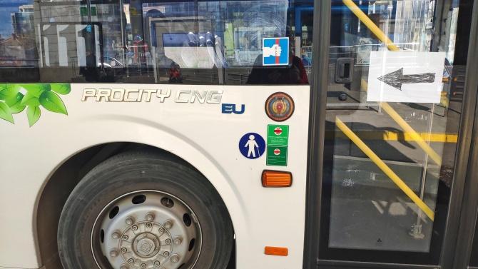 Агресия в автобус след забележка за маска
