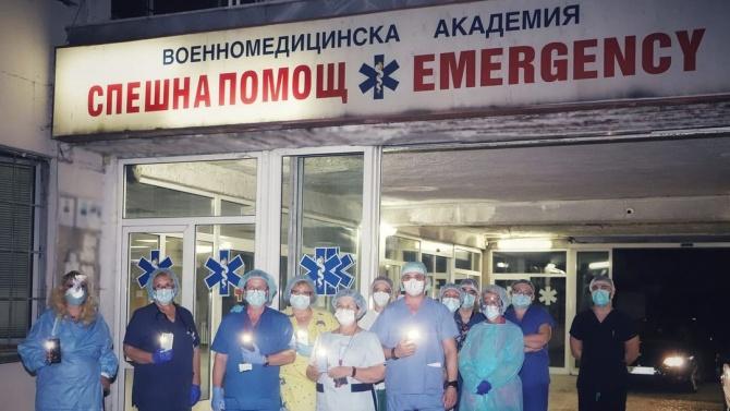 """Медици от """"Пирогов"""", МБАЛ """"Св. Анна"""" и ВМА с емоционален призив да спазваме мерките"""