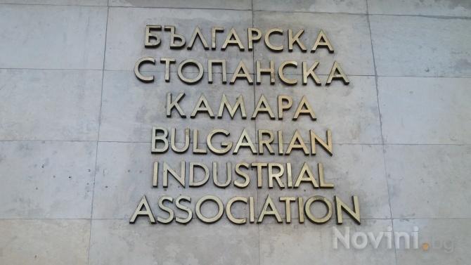 Според Българската стопанскакамара/БСК/ нови ограничения върху дейността на бизнеса трябва
