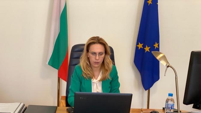 Марияна Николова участва в Годишната министерска среща на Съвета на ОИСР