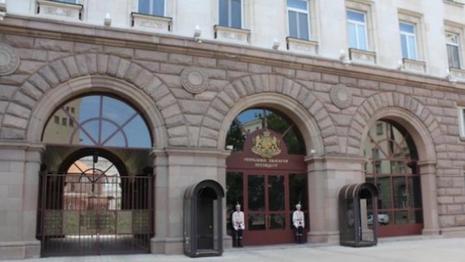 Президентството: Оставката на д-р Пенчев повдига все повече въпроси