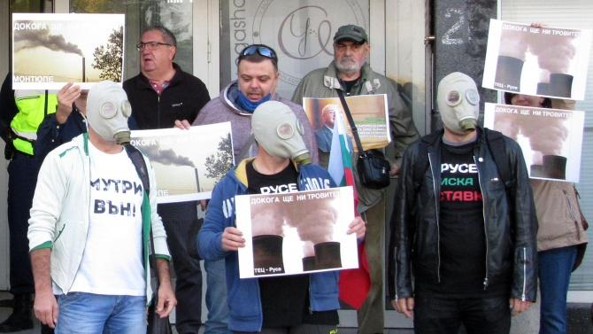 Жители на град Мартен протестираха за чист въздух