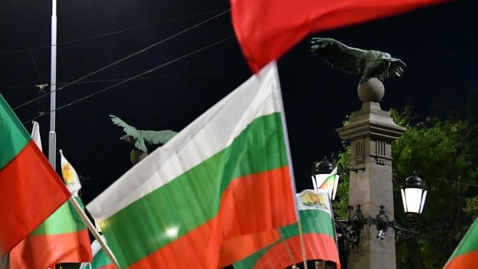 Протестиращи блокираха движението при Орлов мост
