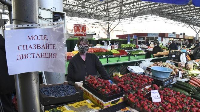 От утре: още по-строги мерки на пазарите в София