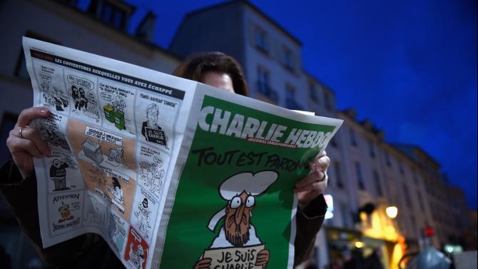 """Главното мюфтийство в България: """"Шарли ебдо"""" е сатанинско списание"""