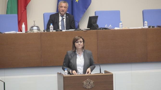Нинова: Европейската прокуратура е средство за борба с корупцията в България
