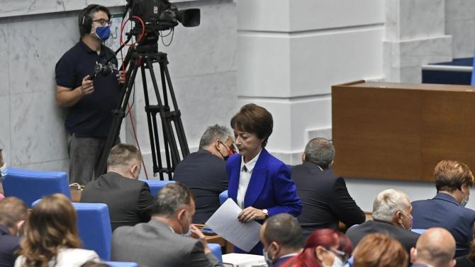 ВМРО внесе в НС закона за личния фалит