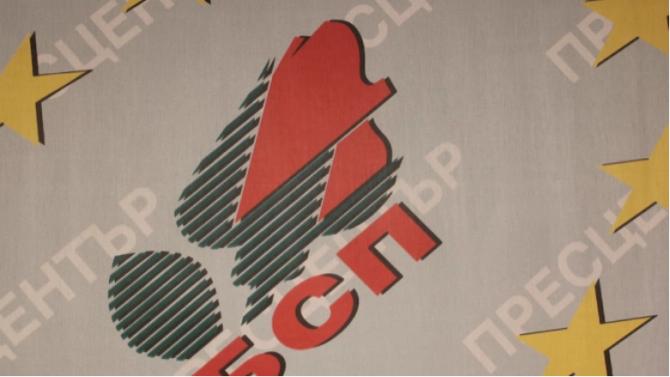 В своя позиция Градският съвет на БСП-Варна обяви, че сваля