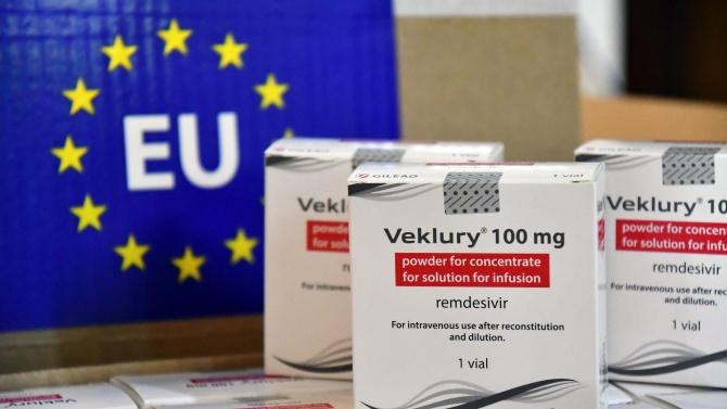 Получихме близо 2600 флакона от лекарствения продукт ремдесивир
