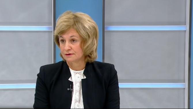 ДПС: Недопустимо е в разгара на COVID кризата премиер и президент да си мерят карантините