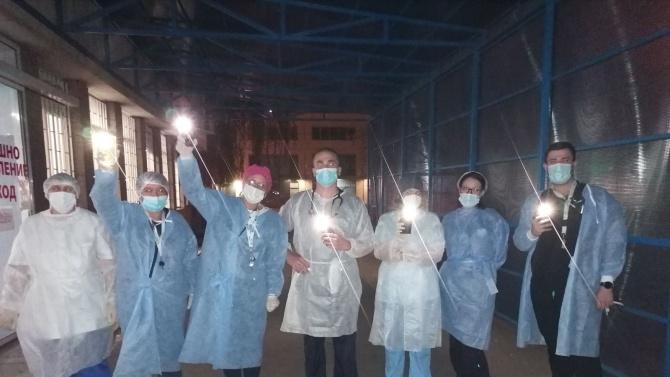 """Лекарите от """"Света Анна"""" отново призоваха за солидарност в борбата срещу COVID-19"""