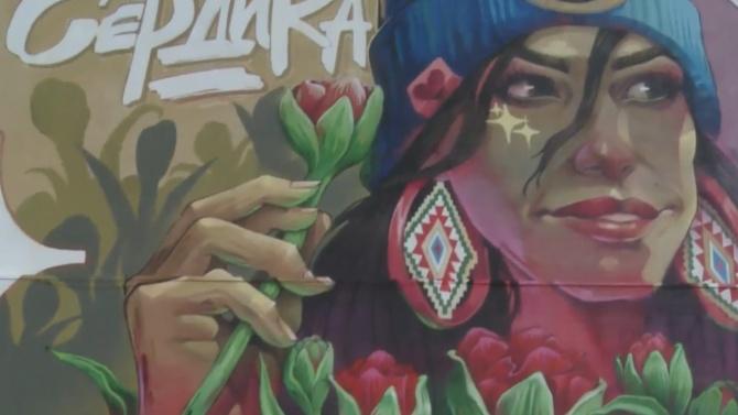 Вижте брилянтния стенопис, изрисуван на фасада в София!