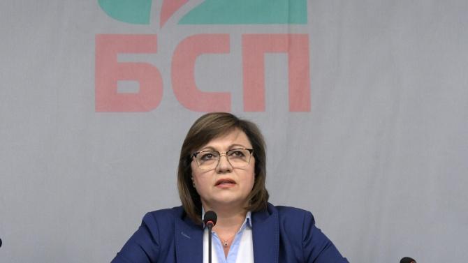 Корнелия Нинова: Пожелавам на всички българи здраве и кураж. Бъдете внимателни и се пазете