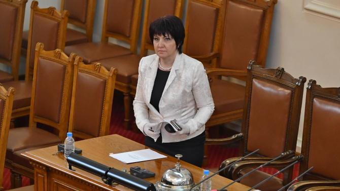 Цвета Караянчева изпрати съболезнователни адреси до гръцкия и турския си колега