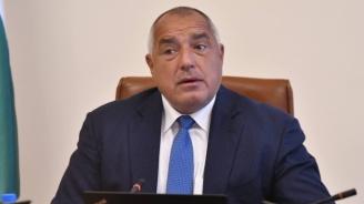 Борисов благодари за подкрепата и разкри как се лекува