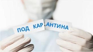 Здравното министерство: Правилата са за всички, карантината няма да пада по-рано!