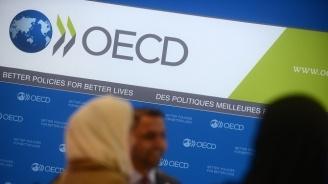 България е готова да започне преговори за членство в ОИСР