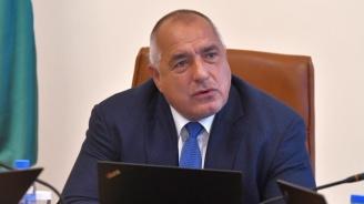 Започна участието на Бойко Борисов във видеоконференцията на Европейския съвет