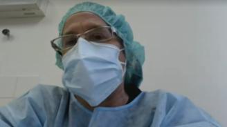 Д-р Гергана Николова: Чакаме да се създаде електронно направление