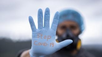 COVID-19 е най-разпространен в София. Вижте къде другаде има най-много заразени!
