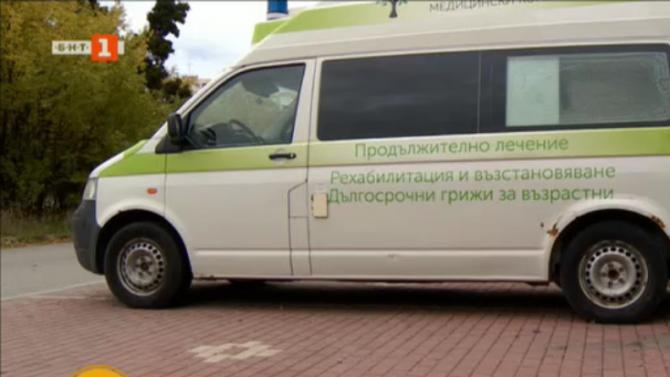 Управителят на хоспис в София: Не гоним пациенти