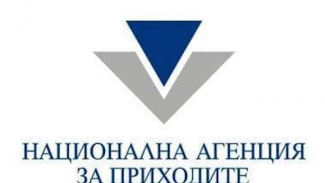 Ограничават посещенията в офиса на НАП в Силистра