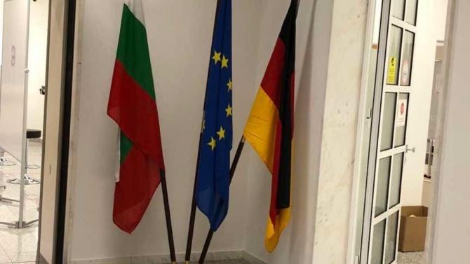 Генералното ни консулство във Франкфурт на Майн с нов адрес