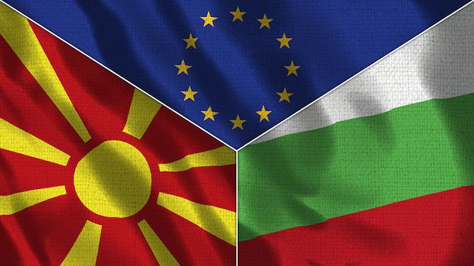 """""""Алфа рисърч"""": 83.8 на сто не са съгласни България да подкрепи Република Северна Македония за ЕС"""