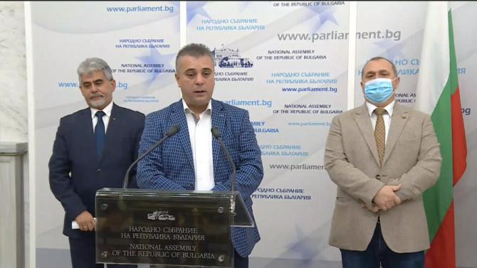 ВМРО: Няма да подкрепим позиция за Северна Македония, която ще продаде националните интереси на България