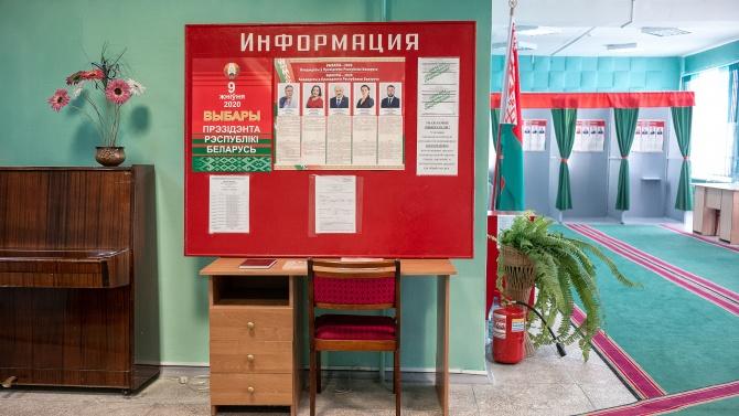 ОССЕ: Изборите в Беларус трябва да бъдат повторени