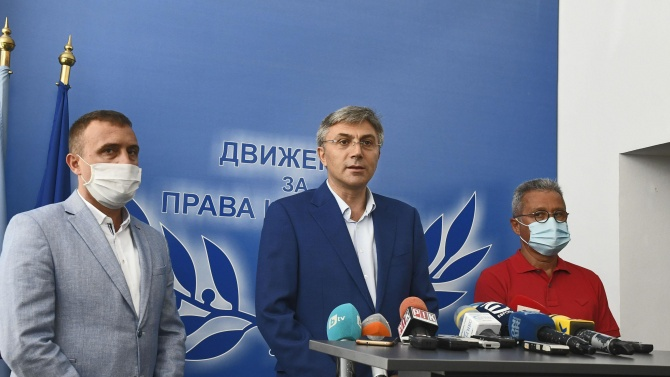 ДПС няма да участва в работата на парламента от другата седмица