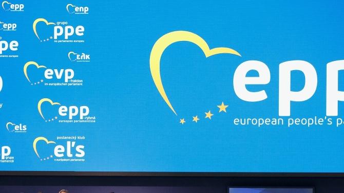 Групите на Европейската народна партия (ЕНП), на социалистите и демократите
