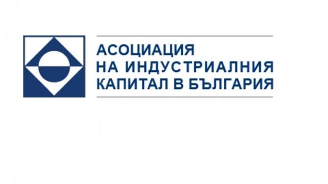 Становище на АИКБ по проект на План за възстановяване и устойчивост на Република България