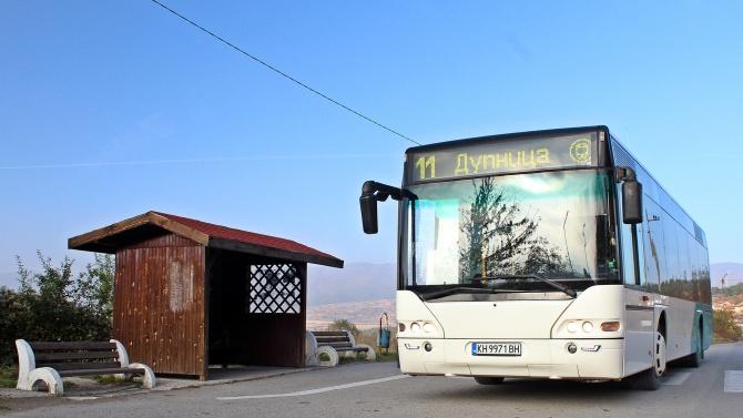Втори автобус в Сапарева баня с модерна информационна система