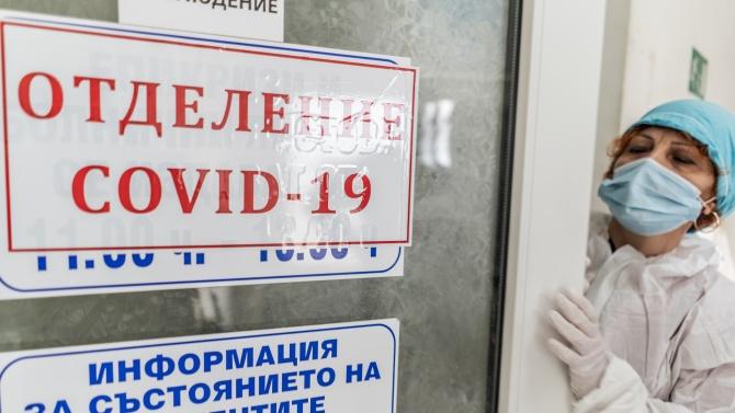 Идеята за създаване на специализирана болница за коронавирус набира скорост