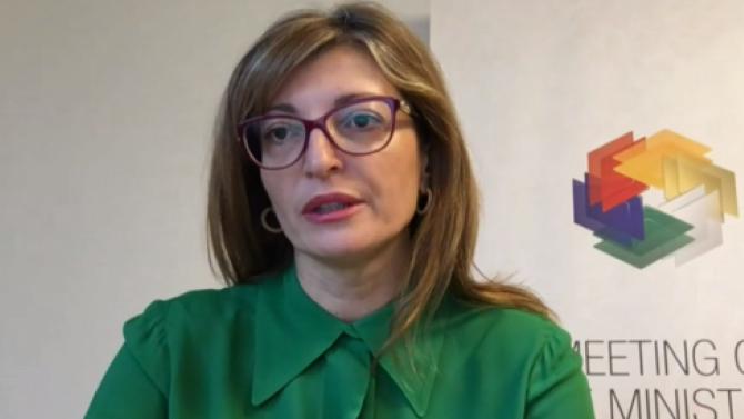 Екатерина Захариева за Северна Македония: Пропагандирането на омраза към България няма как да се толерира