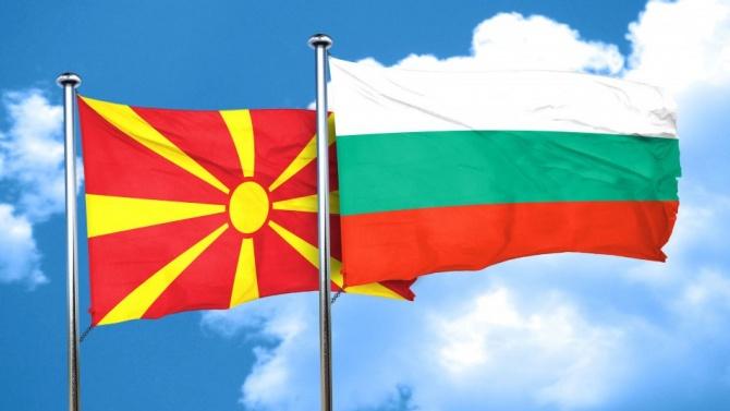 Републиканци за България: Налагането на вето срещу Северна Македония ще е стратегически неправилно